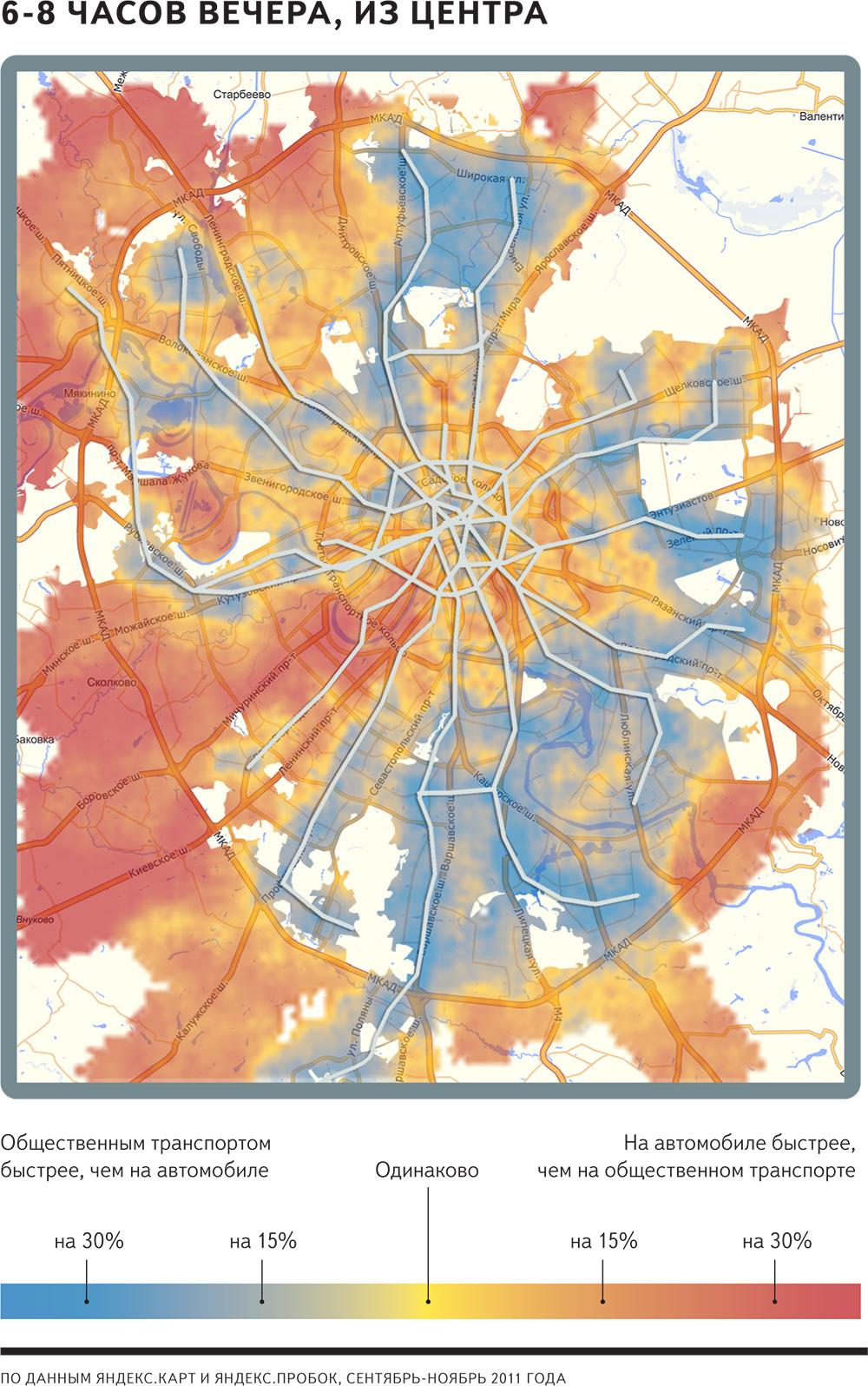 схема движения общественным транспортом из центра: 6-8 часов вечера