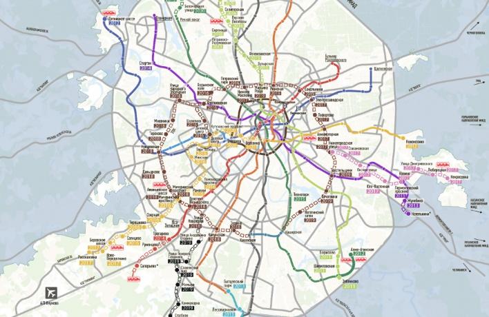 Новая карта метро Москвы к 2020 г.