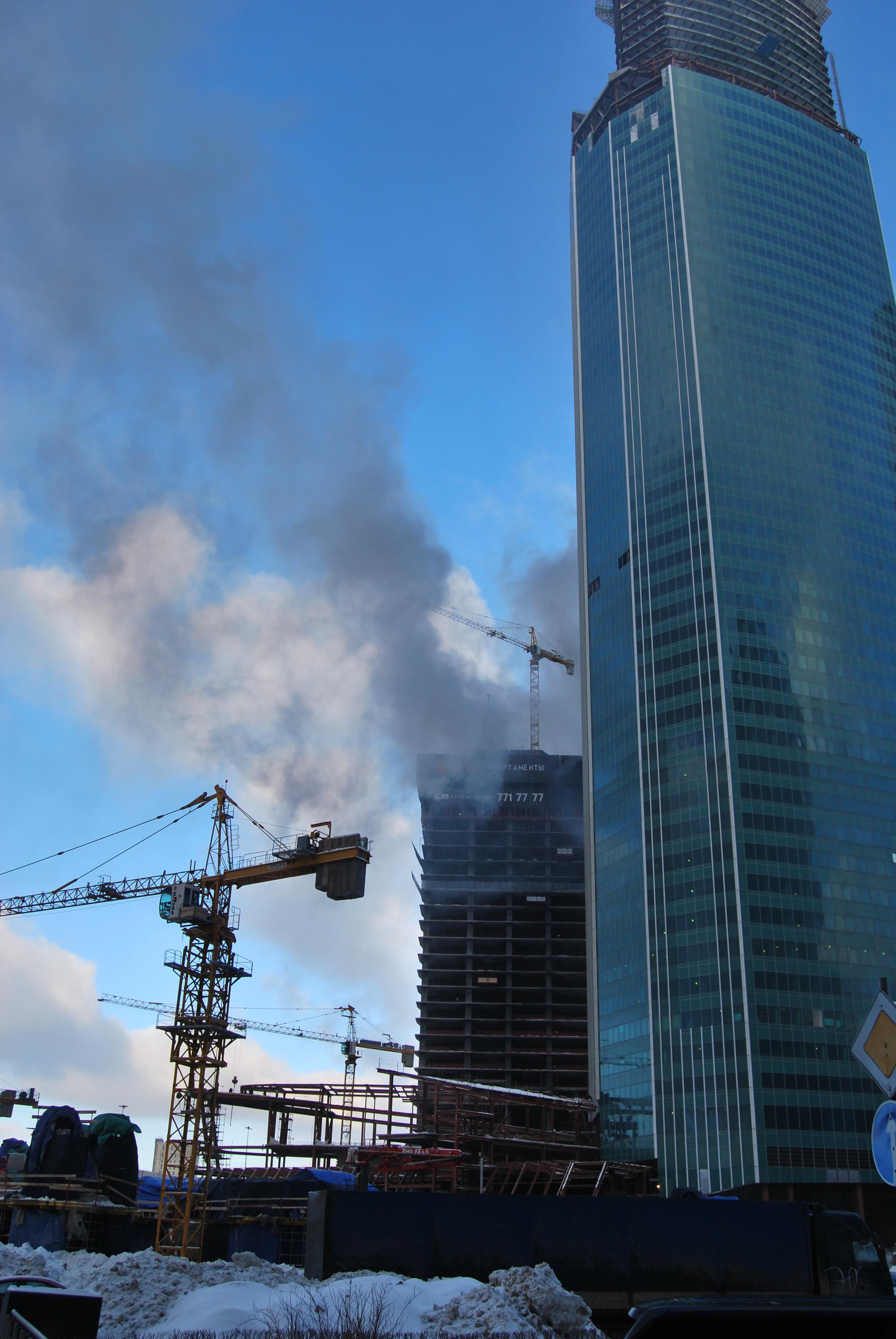 пожар в москва-сити, горит, око, capital group