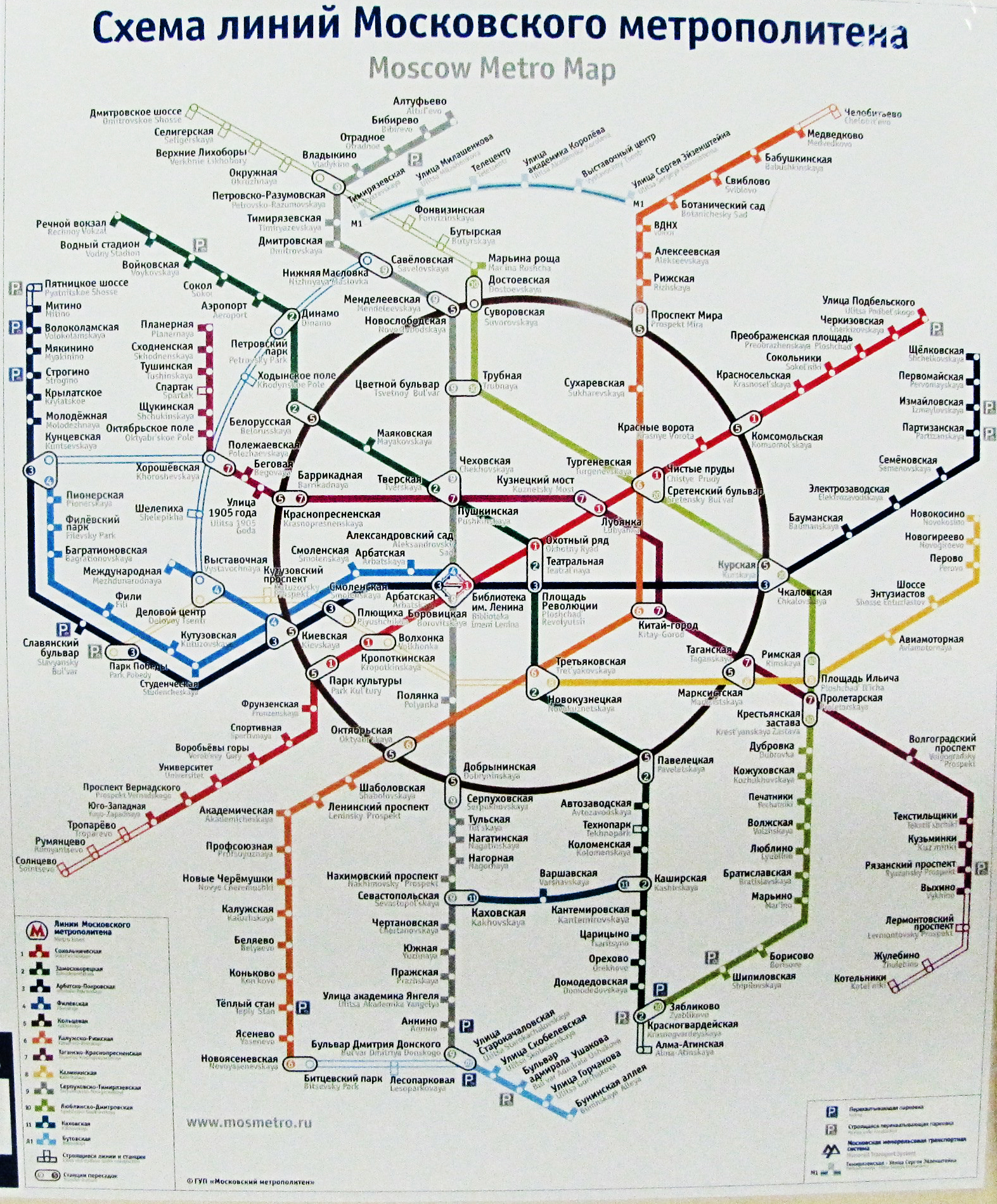 Новая схема московского метрополитена