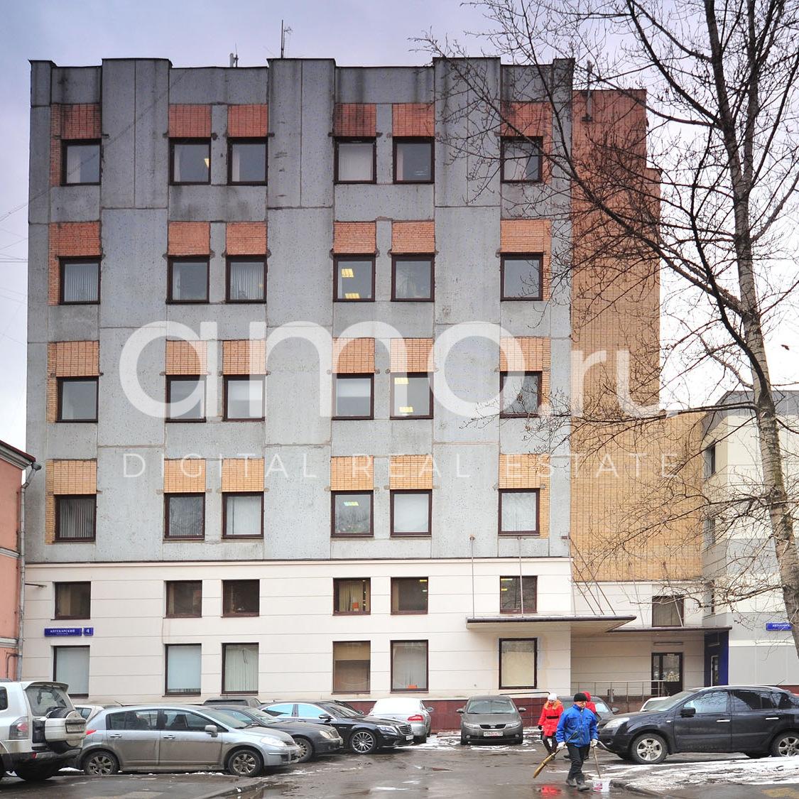 Аренда офисов от собственника Казанский переулок коммерческая недвижимость в новгород