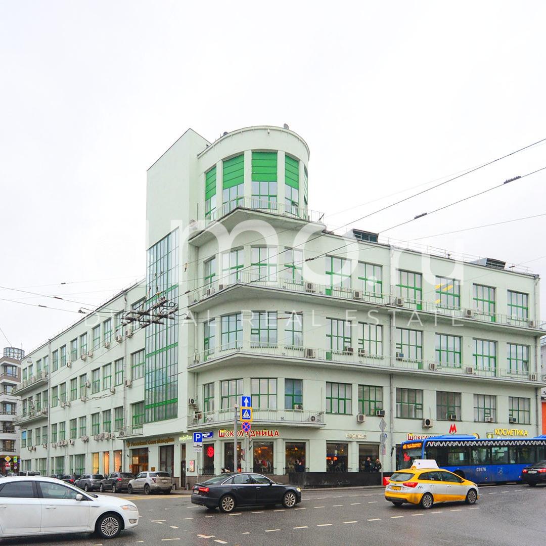 Аренда офиса 35 кв Маросейка улица коммерческая недвижимость в нижнекамске аренда