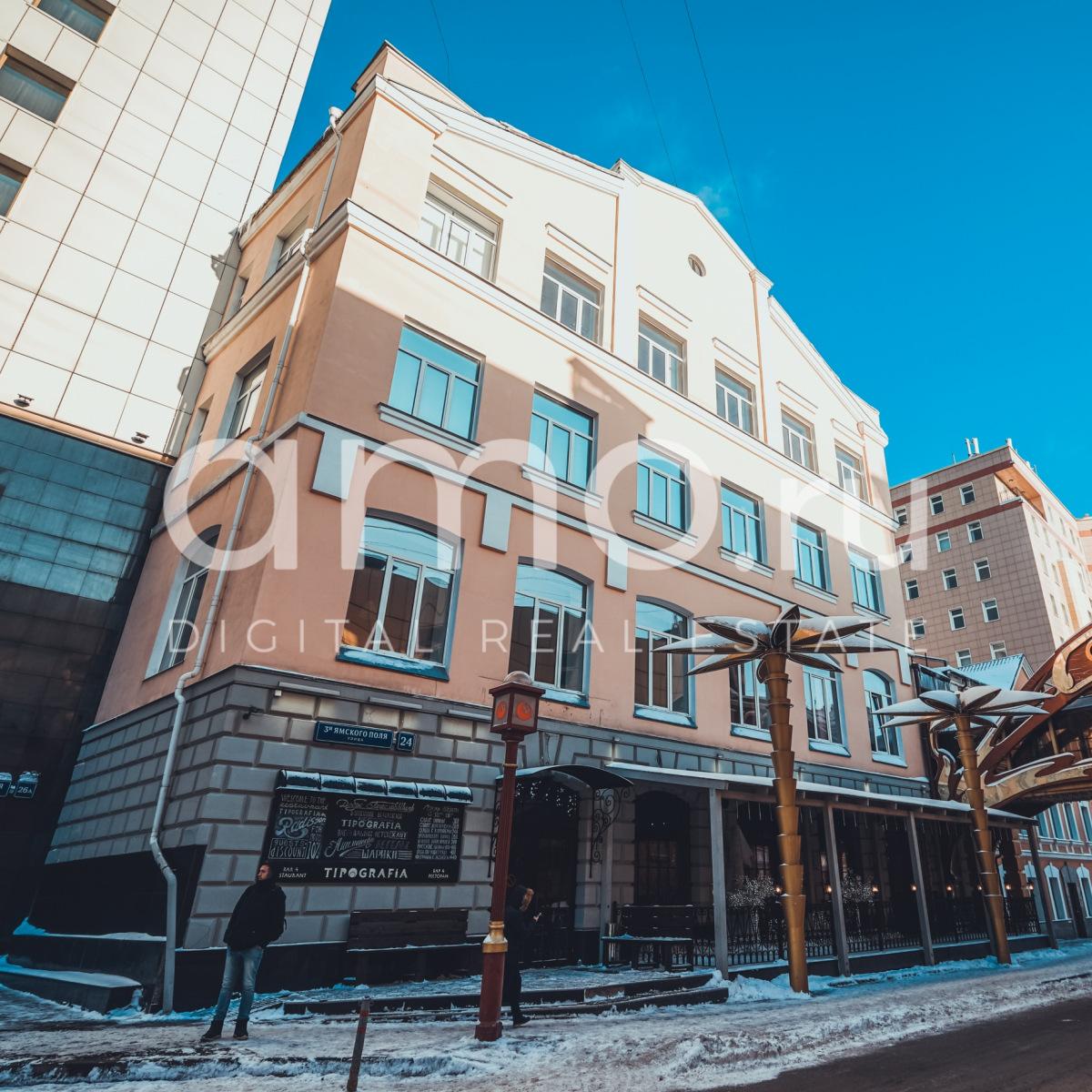 Аренда офиса 15 кв Ямского Поля 1-я улица коммерческая недвижимость ямао