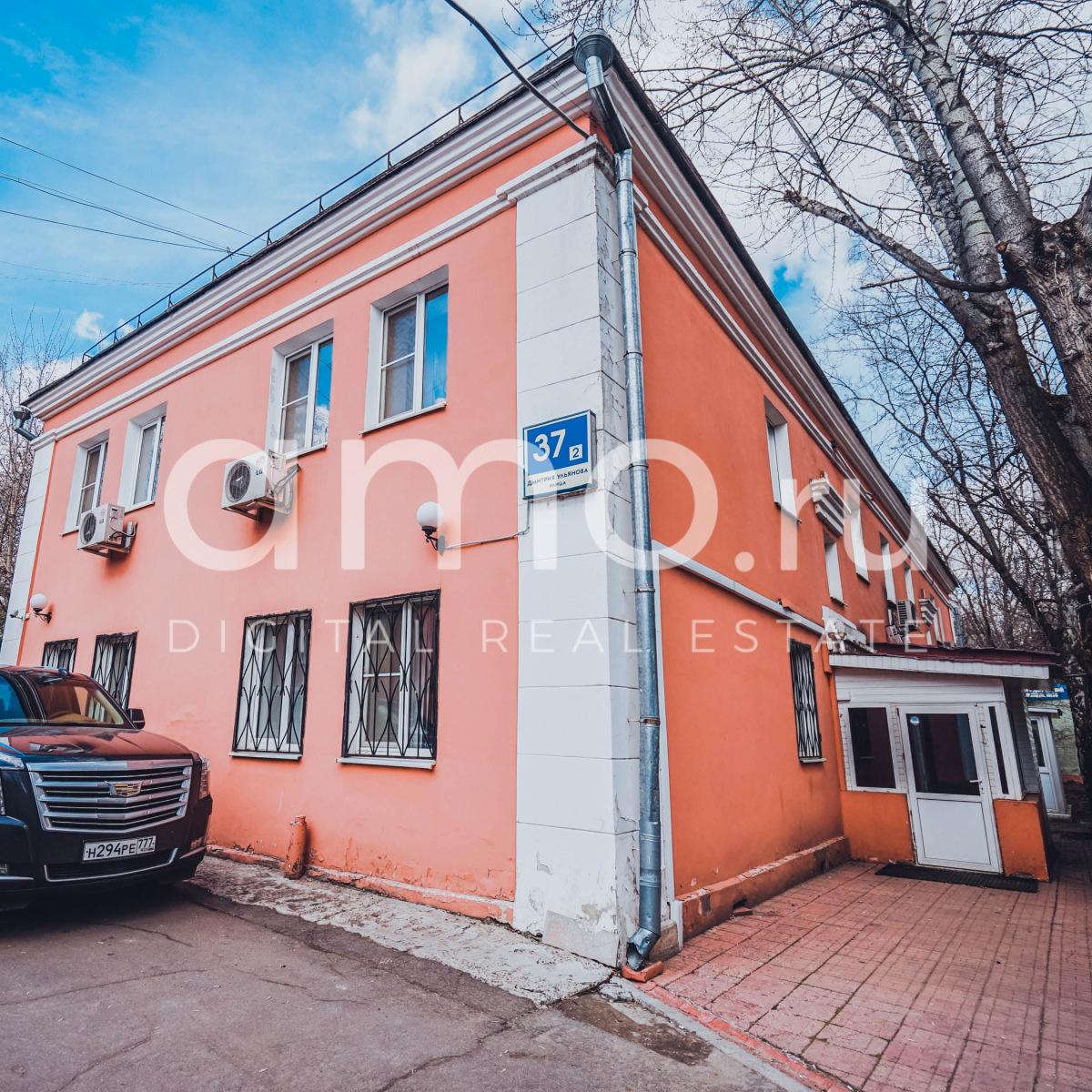 Аренда офиса 50 кв Дмитрия Ульянова улица оптимальная аренда офиса г санкт петербург
