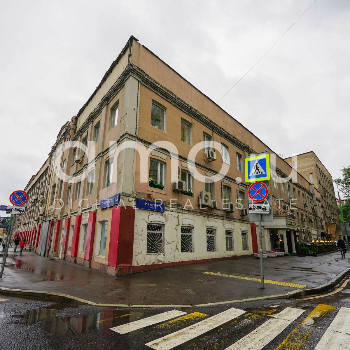 Найти помещение под офис Вышеславцев 2-й переулок Аренда офиса Байкальская улица