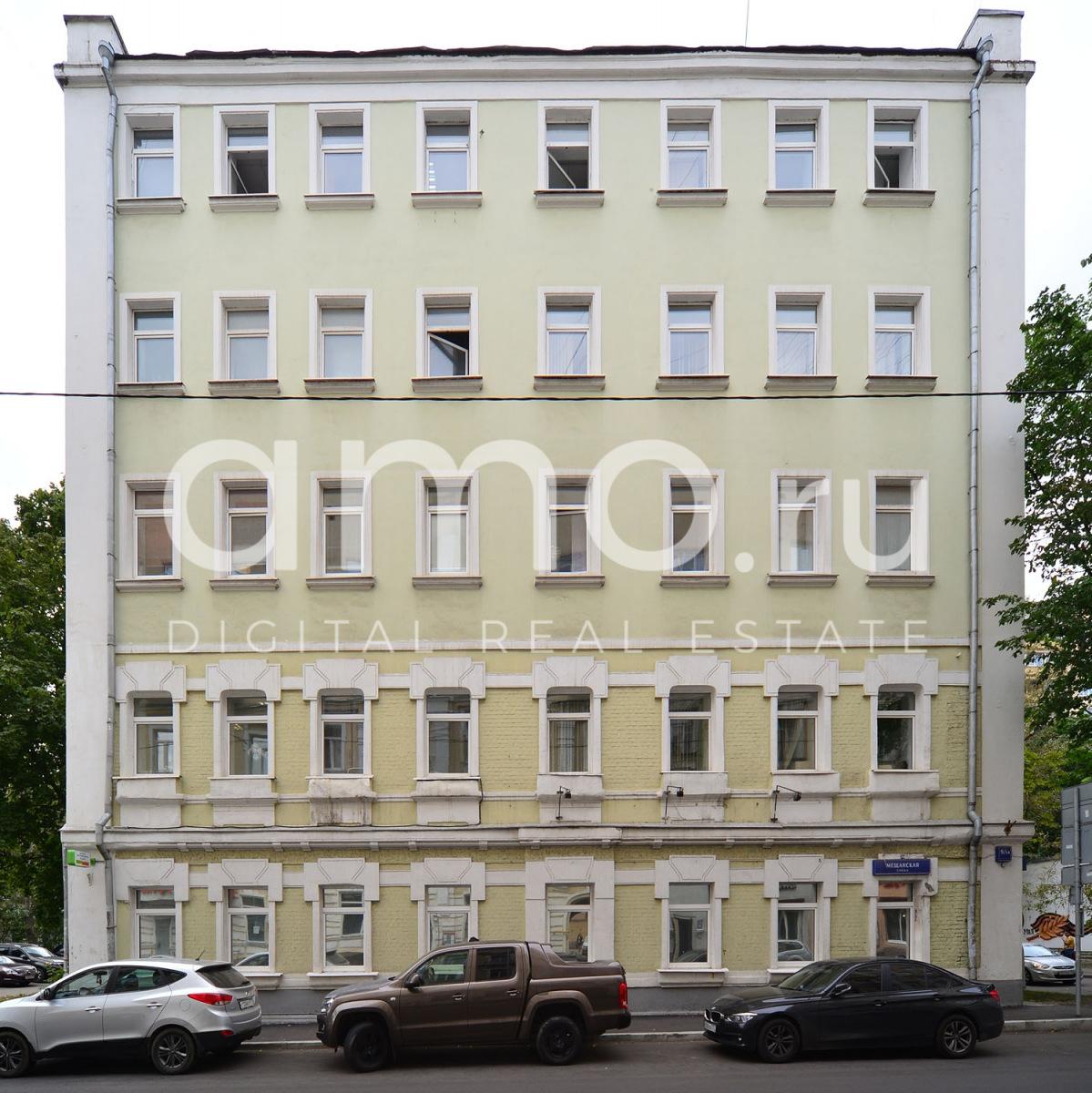 Снять в аренду офис Васнецова переулок авито воронеж коммерческая недвижимость аренда левобережный район