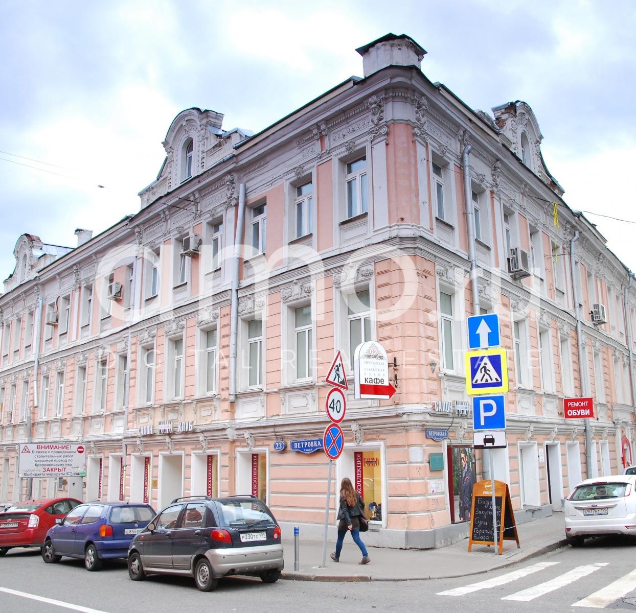 Найти помещение под офис Петровка улица Аренда офиса 30 кв Физкультурный проезд