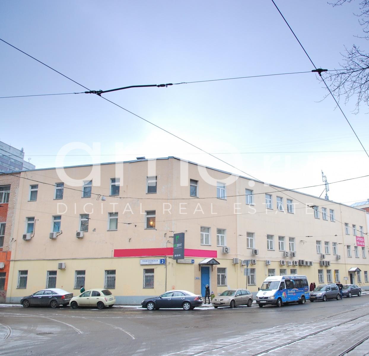 Поиск офисных помещений Медынская улица коммерческая недвижимость продажа Москва